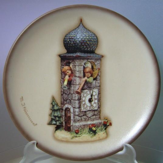 Call to Worship Mini Plate HUM888